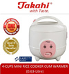 [TAKAHI] Mini Rice Cooker with Warmer (Capacity: 0.63L)(4Cups)(Model: 501)