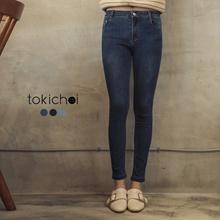 TOKICHOI - Stretch Multi-color Slim Jeans-182477-Winter