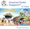 【99 TRAVEL】Cheapest Universal Studio E-ticket One Day Pass 新加坡环球影城电子票电子票 USS adult NO MIN Purchase