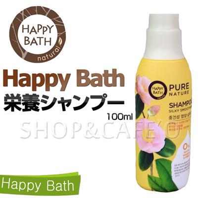 【即日発送】シルキー スムージング シャンプー HAPPYBATH Pure Nature Silky Smoothing Shampooの画像