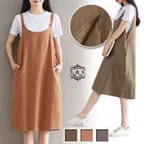 {2枚セット}☆韓国ファッションキャミソールワンピース+白Tシャツセット、フリーサイズ、送料無料