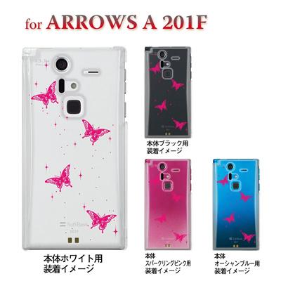 【ARROWS A 201F】【201F】【Soft Bank】【カバー】【スマホケース】【クリアケース】【クリアーアーツ】【蝶】 22-201f-ca0065の画像