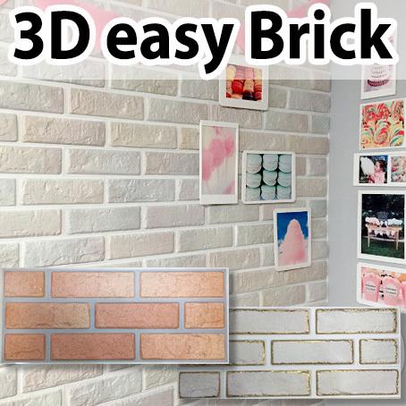 Buy real 3d brick sticker wallpaper wall deco korean high for 3d brick wallpaper for walls