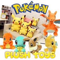 Pokemon Soft Toys / Plush Collection / Cushion / Bedroom Slippers / Haversack
