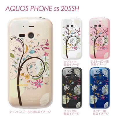 【AQUOS PHONE ss 205SH】【205sh】【Soft Bank】【カバー】【ケース】【スマホケース】【クリアケース】【Vuodenaika】【フラワー】 21-205sh-ne0024caの画像