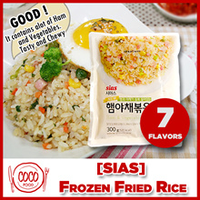 [SIAS] Frozen Fried Rice (7 flavors)