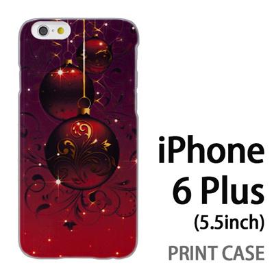 iPhone6 Plus (5.5インチ) 用『1204 ゴージャスな鈴 紫』特殊印刷ケース【 iphone6 plus iphone アイフォン アイフォン6 プラス au docomo softbank Apple ケース プリント カバー スマホケース スマホカバー 】の画像