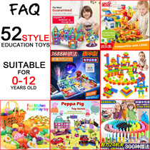 ★FAQ★children day gift★Educational toys★50+Style Educational toys★Suitable For 0-12 Years Old★1000+