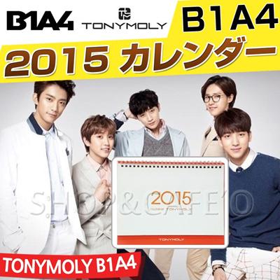 【1次予約/送料無料】TONYMOLY B1A4 2015 カレンダーの画像