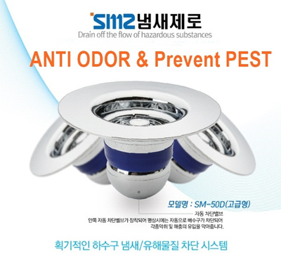 qoo10 as seen on tv smz anti odor prevent pest premium drain strainer trap furniture deco. Black Bedroom Furniture Sets. Home Design Ideas