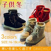 寒い冬楽しく過ごす 子供靴 マーチンブーツ 暖かい 歩きやすい 滑り止め おしゃれ 人気