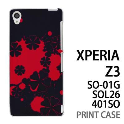 XPERIA Z3 SO-01G SOL26 401SO 用『No3 ブラッディブロッサム』特殊印刷ケース【 xperia z3 so01g so-01g SO01G sol26 401so docomo au softbank エクスペリア エクスペリアz3 ケース プリント カバー スマホケース スマホカバー】の画像