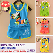 || LITTLE MUSHROOMS || 590SIGSET | BOY GIRL BABY UNISEX CHILDREN KIDS TODDLERS || GREEN YELLOW RED BLUE | CASUAL COTTON SINGLET SET | COMFORTABLE SOFT COOLING | ADORABLE CUTE COLOURFUL | CHEAP ||