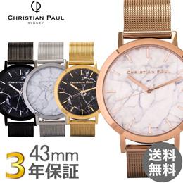 【3年保証】クリスチャンポール Christian Paul 腕時計 マーブルライン メッシュ ユニセックス 大理石調 43mm Marble Mesh Collection レディース メンズ