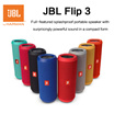 [Limited]Authentic JBL FILP3 / FILP Bluetooth  portable wireless stereo speaker for Samsung / iPhone