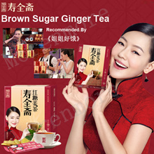 小S强力推荐《寿全斋》Shouquanzhai Brown Sugar Ginger Tea/Red-Date Ginger Tea/Relieve menstrual discomfort/Strengthen immunity and nourish blood/relieve rheumatic condition/Warms body