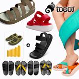 [TOEOT] Transform Unisex multi sandal set ★2015 Korea Big Hit Brand★ Yellow band 10pcs free gift / DIY TA SANDAL / Made in Korea