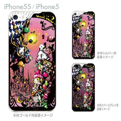 【iPhone5S】【iPhone5】【Little World】【iPhone5ケース】【カバー】【スマホケース】【クリアケース】【Moon Child】 25-ip5s-am0040の画像