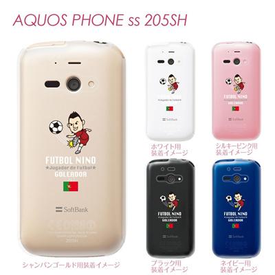 【AQUOS PHONE ss 205SH】【205sh】【Soft Bank】【カバー】【ケース】【スマホケース】【クリアケース】【サッカー】【ポルトガル】 10-205sh-fca-pg01の画像