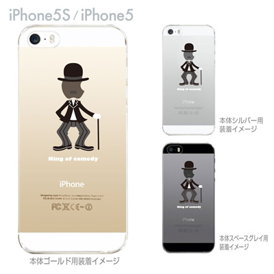 【iPhone5S】【iPhone5】【MOVIE PARODY】【iPhone5ケース】【カバー】【スマホケース】【クリアケース】【ユニーク】【コメディアン】 10-ip5-ca0033の画像