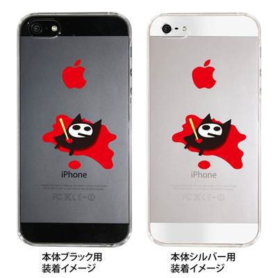 【iPhone5S】【iPhone5】【TORRY DESIGN】【Clear Arts】【iPhone5ケース】【カバー】【スマホケース】【クリアケース】 ip5-27-tr0004の画像