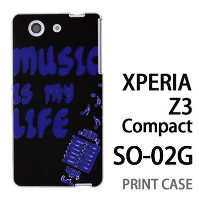 XPERIA Z3 Compact SO-02G 用『No3 music is my life』特殊印刷ケース【 xperia z3 compact so-02g so02g SO02G xperiaz3 エクスペリア エクスペリアz3 コンパクト docomo ケース プリント カバー スマホケース スマホカバー】の画像