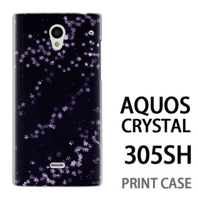 AQUOS CRYSTAL 305SH 用『0312 夜桜模様』特殊印刷ケース【 aquos crystal 305sh アクオス クリスタル アクオスクリスタル softbank ケース プリント カバー スマホケース スマホカバー 】の画像