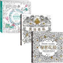 New Colouring Book Alice In Wonderland Sea Adventure Secret Garden Enchanted Forest Korean Version Wooden High Quality Colour Pencil Art