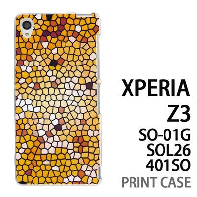XPERIA Z3 SO-01G SOL26 401SO 用『No3 モザイクステンドグラス』特殊印刷ケース【 xperia z3 so01g so-01g SO01G sol26 401so docomo au softbank エクスペリア エクスペリアz3 ケース プリント カバー スマホケース スマホカバー】の画像