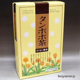 タンポポ茶コーヒー風味 7g×32袋たんぽぽコーヒー・5,400円以上お買い上げで送料無料  10P13oct13_b 【RCP】