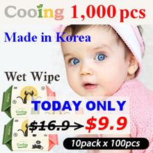 [TODAY $9.9] 14th RESTOCK !! Korea Authentic ▶ Cooing Cooing  Korea Wet Wipe10 Packs ◀ Baby wet wipe