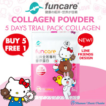 (Funcare) 5 Days Travel Pack Collagen BUY 5 FREE 1! Unique Patented Formula Collagen 5500MG!
