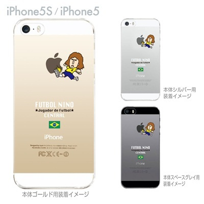 【ブラジル】【FUTBOL NINO】【iPhone5S】【iPhone5】【サッカー】【iPhone5ケース】【クリア カバー】【iPhone ケース】【スマホケース】【クリアケース】【ハードケース】【着せ替え】【イラスト】 10-ip5s-fca-bz06の画像