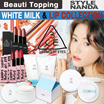 [Beauti Topping]{3CE/3CONCEPT EYES} ホワイトミルククリーム/牛乳クリーム 3CE White MILK Cream 即刻ブライトニング /MILK CUSHION/ 3CE MATTE LIP COLOR / 3CE DRAWING LIP PEN