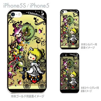 【iPhone5S】【iPhone5】【Little World】【iPhone5ケース】【カバー】【スマホケース】【クリアケース】【シンデレラ】 25-ip5s-am0046の画像