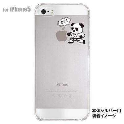 【iPhone5S】【iPhone5】【Clear Arts】【iPhone5ケース】【カバー】【スマホケース】【クリアケース】【キャラクター】【私立アニマル学園】 10-ip5-agca-02の画像