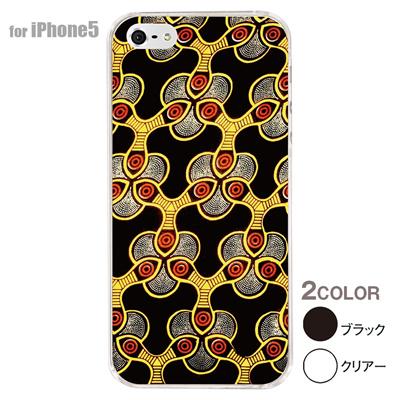 【iPhone5S】【iPhone5】【アルリカン】【iPhone5ケース】【カバー】【スマホケース】【クリアケース】【その他】【アフリカン テキスタイルパターン】 01-ip5-con018の画像