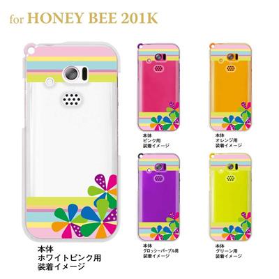 【HONEY BEE ケース】【201K】【Soft Bank】【カバー】【スマホケース】【クリアケース】【フラワー】 22-201k-ca0002の画像