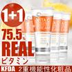★★1+1★★Vita C TOX Cream/KFDA White/ Anti-Wringkle 2重機能性化粧品/レモン水75.5%含有/リアルビタミン/純粋自然由来成分水分ビタミン/マキシマム水