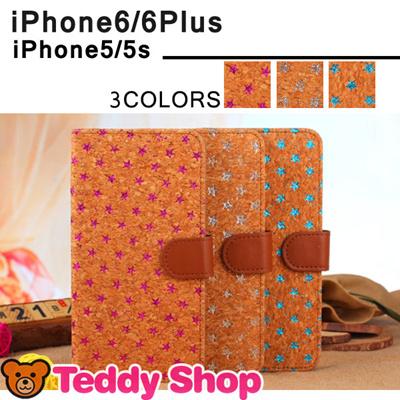 送料無料iPhone6ケース iphone 6 plusケース 星柄 アイフォン6ケース アイフォン6プラス ケース iphone5s スマホケース 手帳型iPhoneケース かわいい おしゃれ レザーiPhoneカバー 手帳型ケース アイフォンカバー アイフォン6plusケース アイフォン6カバー iphone6plusの画像