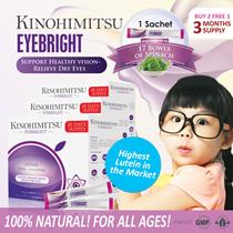 [BUY 2 FREE 1 PROMO] Kinohimitsu Eyebright Powder 30s * Highest Lutein in the Market! For Children too! * Free 2 Sachets of Be Sharp Kids [Health]