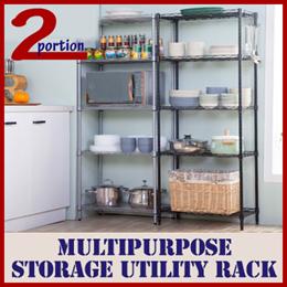 MULTIPURPOSE UTILITY STORAGE RACK / 4 TYPES / CABINET DRAWER USAGE / SELF ASSEMBLY