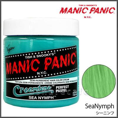 マニックパニックMC11057SeaNymphシーニンフ2016new【MANICPANIC】【マニパニ/ヘアカラークリーム】(6018714)