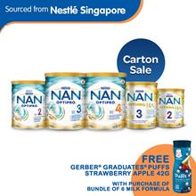 Bundle of 6 [Nestle] Nan Optipro2/3/4 and Optipro H.A. 2/3 Formula Milk x 6tins. Free Gerber Puff!