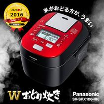 【カートクーポン使えます】Wおどり炊き SR-SPX106-RK [ルージュブラック]