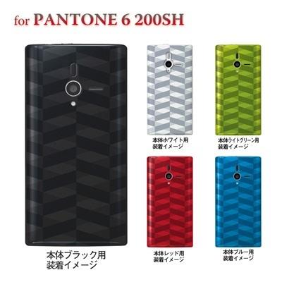 【PANTONE6 ケース】【200SH】【Soft Bank】【カバー】【スマホケース】【クリアケース】【トランスペアレンツ】【レトロボックス】 06-200sh-ca0021fの画像