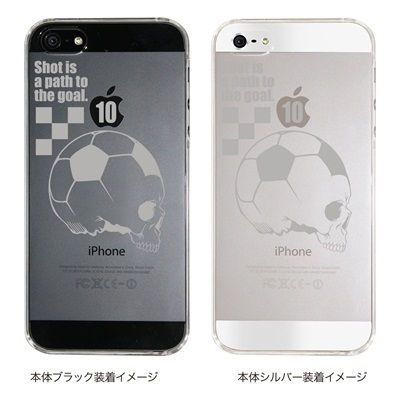 【iPhone5S】【iPhone5】【Clear Arts】【iPhone5ケース】【カバー】【スマホケース】【クリアケース】【ハード・クール】【SKULL】 42-ip5-pnsk007の画像