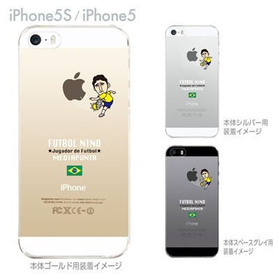 【ブラジル】【FUTBOL NINO】【iPhone5S】【iPhone5】【サッカー】【iPhone5ケース】【カバー】【スマホケース】【クリアケース】 10-ip5s-fca-bz07の画像
