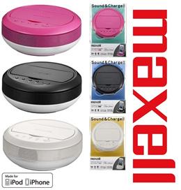 【在庫処分特価 30個限定 送料無料】マクセル maxell Lightning コネクタ搭載 LEDライト付き コンパクトスピーカー MXSP-U50(ピンク/ブラック/ホワイト)音楽聞きながら充電もできる!(アイフォン アイホン iPhone 5/5S/5C アイポッド iPod)