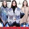 【NEW】2016 ファッション ショール スカーフ / 秋と冬のショール /  エアコンショール / 多機能ショールマント / ストール / 印刷された羽飾り / UKのスタイル
